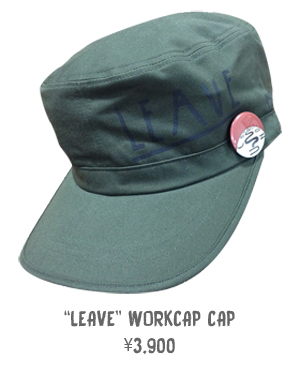 goods_cap_leave