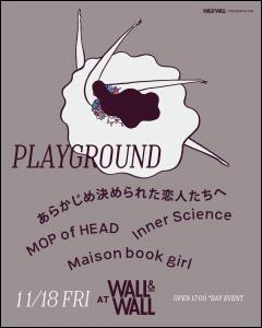11_18_wall-01